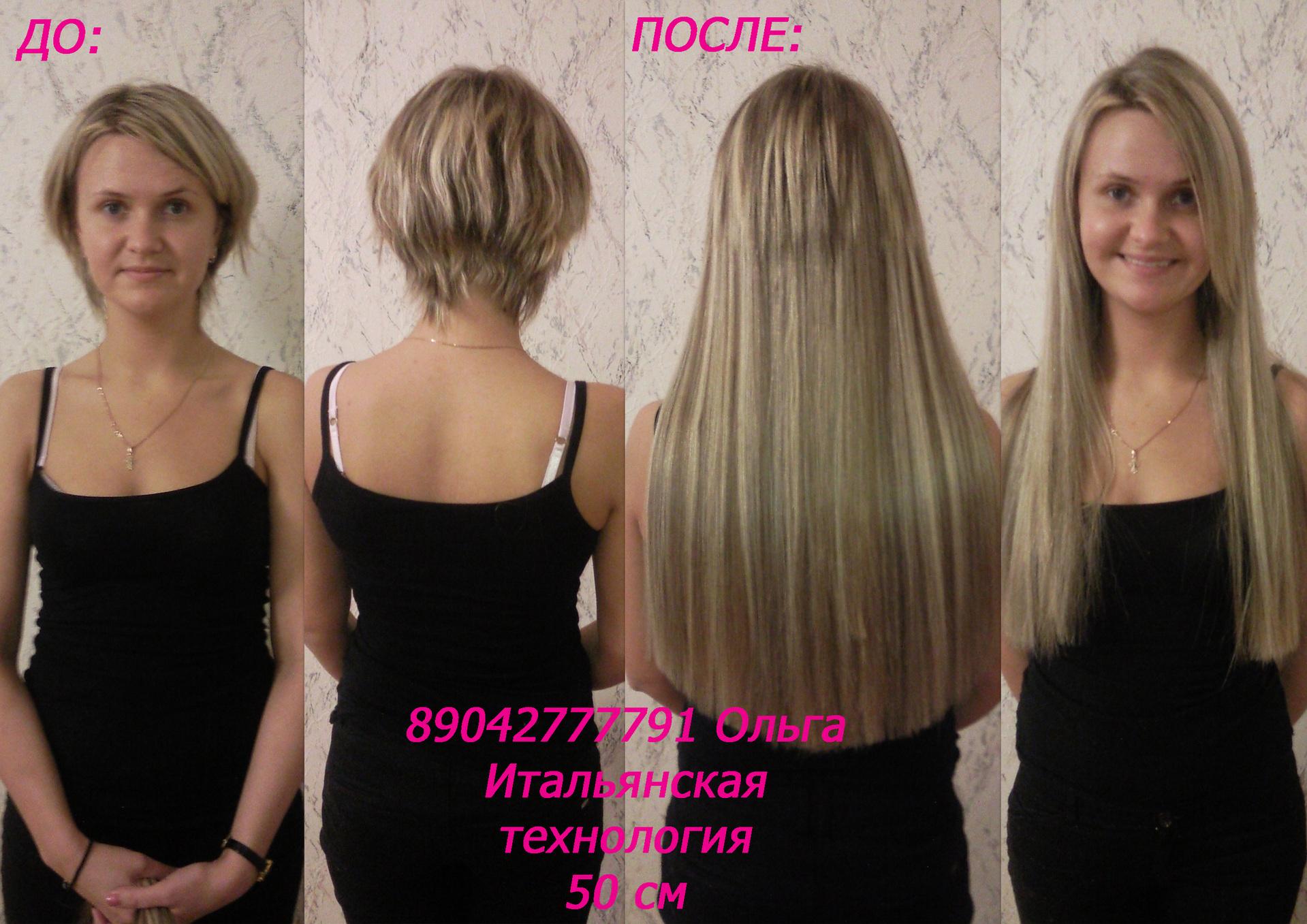 Фото причесок и наращивание волос