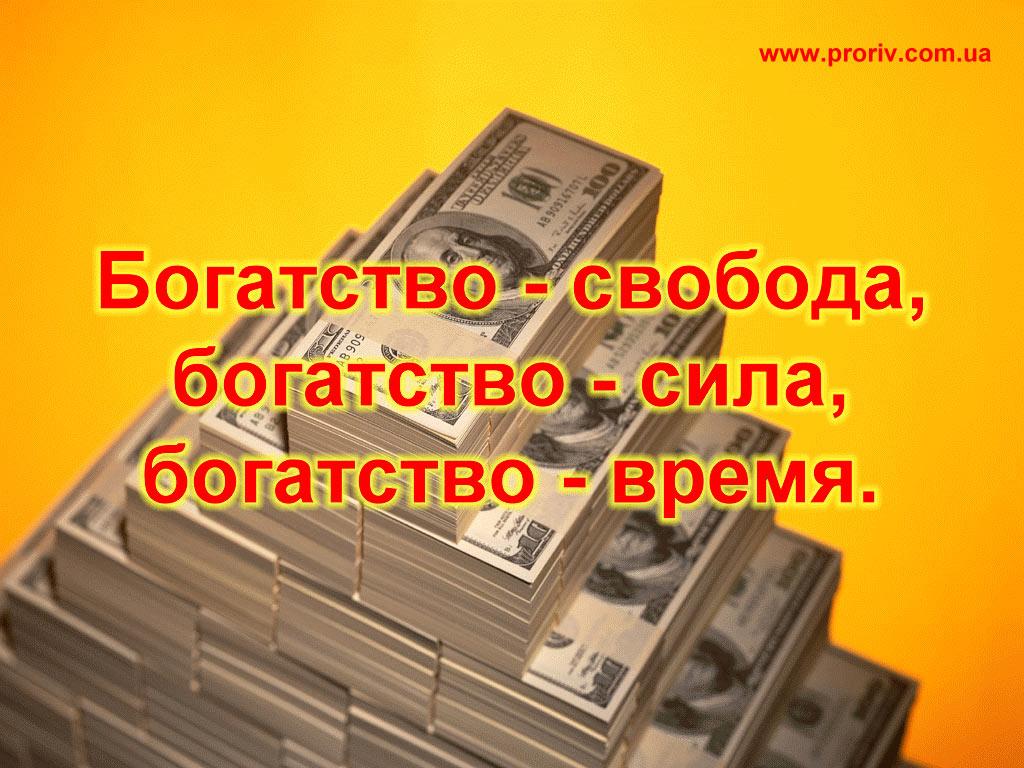 газбанк ульяновск ипотека