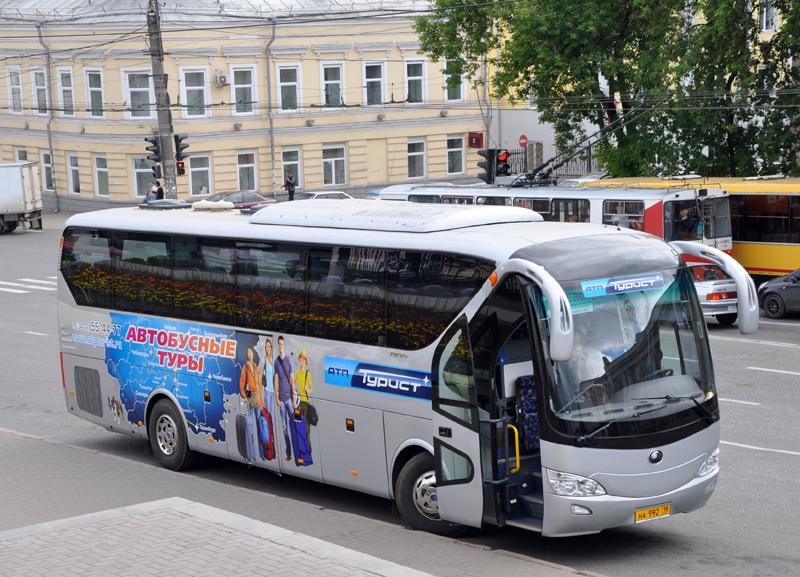 скрытый педофил автобусный тур с туртрансвояж для Перфораторов Электрических