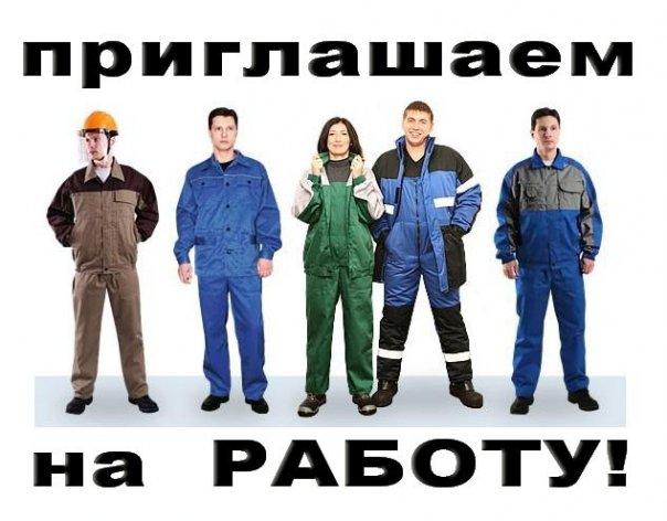найти работника для сборки мебели в москве срочно