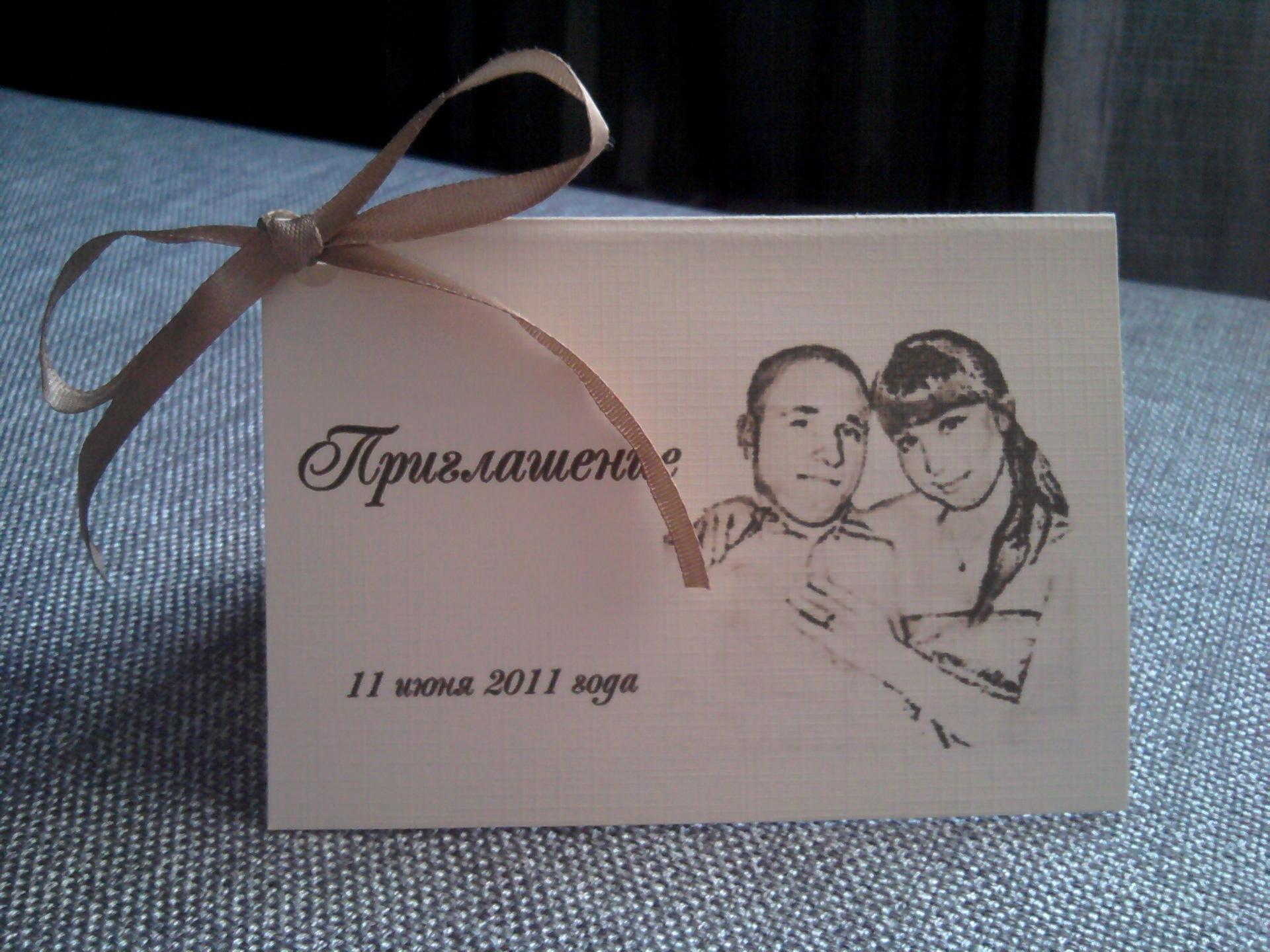 Нарисовать приглашения на свадьбу своими руками