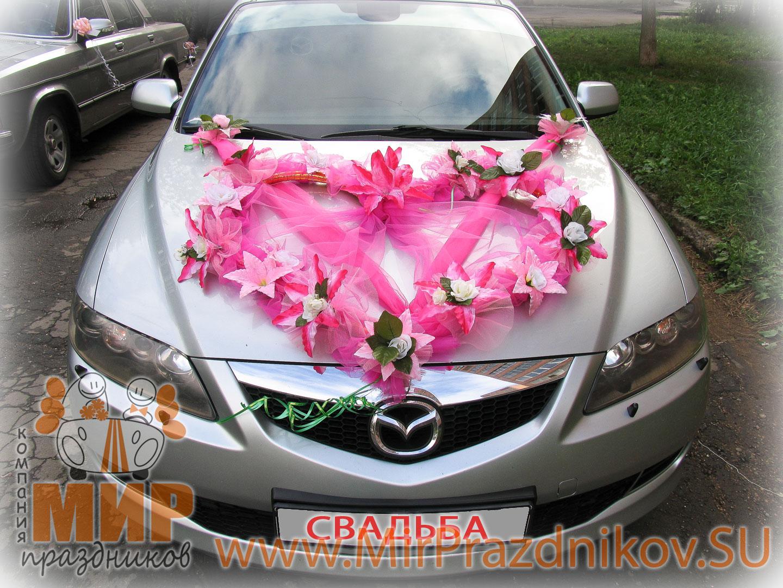 Фото украшения на машину на свадьбу своими руками