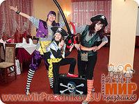 Клоуны, аниматоры, сказочные персонажи. Компания МИР ПРАЗДНИКОВ в Ижевске