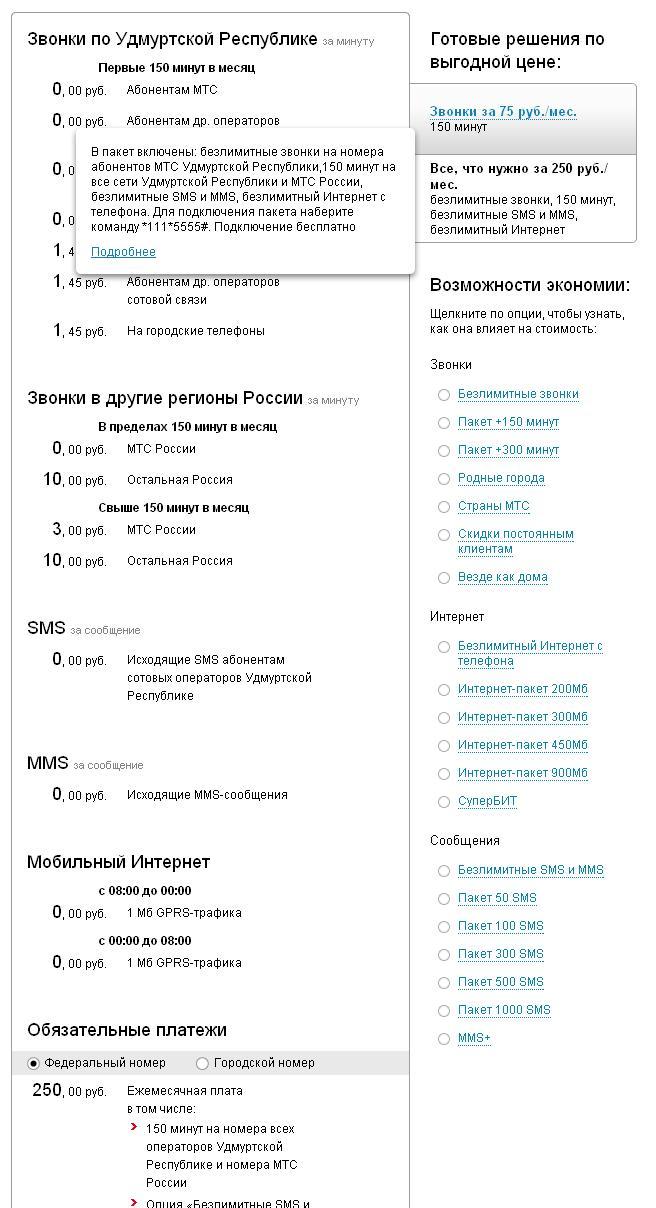 Ночные шейперы forex выделенный сервер forex бесплатно