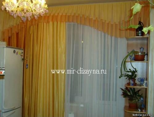 """Салон штор  """"Мир Дизайна """" - оказывает услуги по оформлению текстильного дизайна интерьера: шторы, карнизы, жалюзи..."""