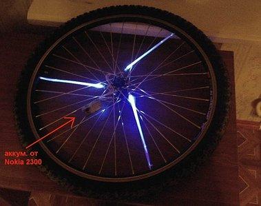 Как сделать чтобы светились колеса 881