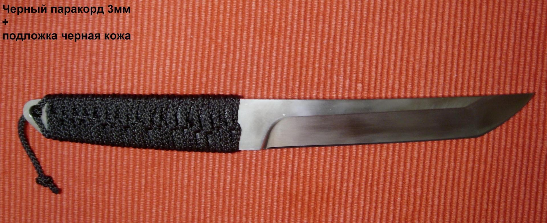 Нож из кабеля и веревки в примитивном стиле - Pikabu 37
