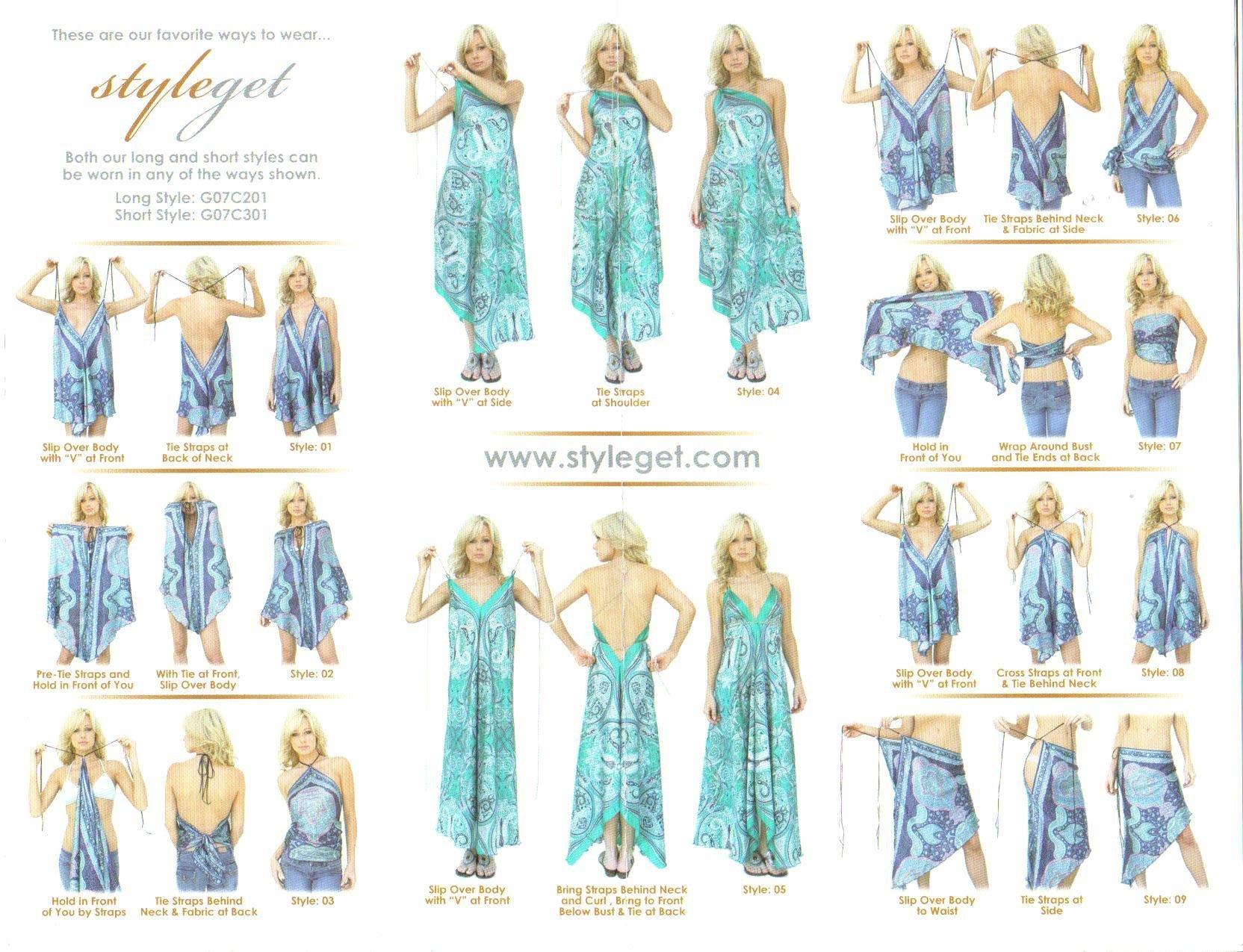 Платье своими руками из штор