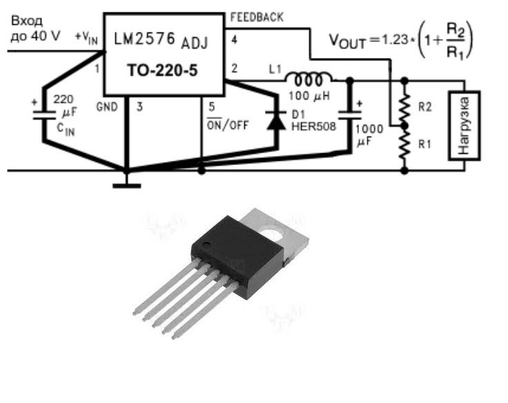 1.2 - 37 u0432u043eu043bu044cu0442. http://doc.chipfind.ru/pdf/nsc/lm2596adj.pdf.