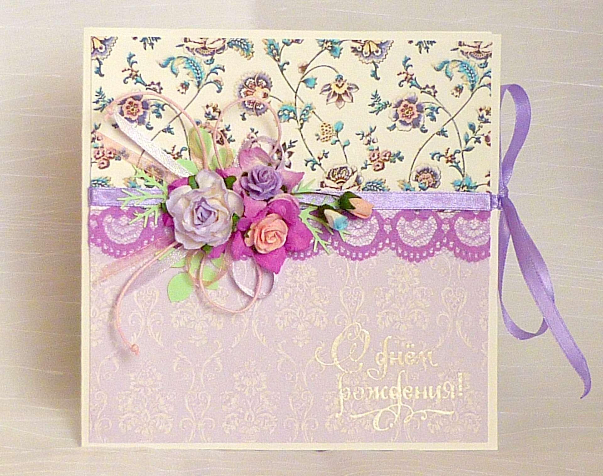 Как красиво украсить открытку на день рождения внутри 11
