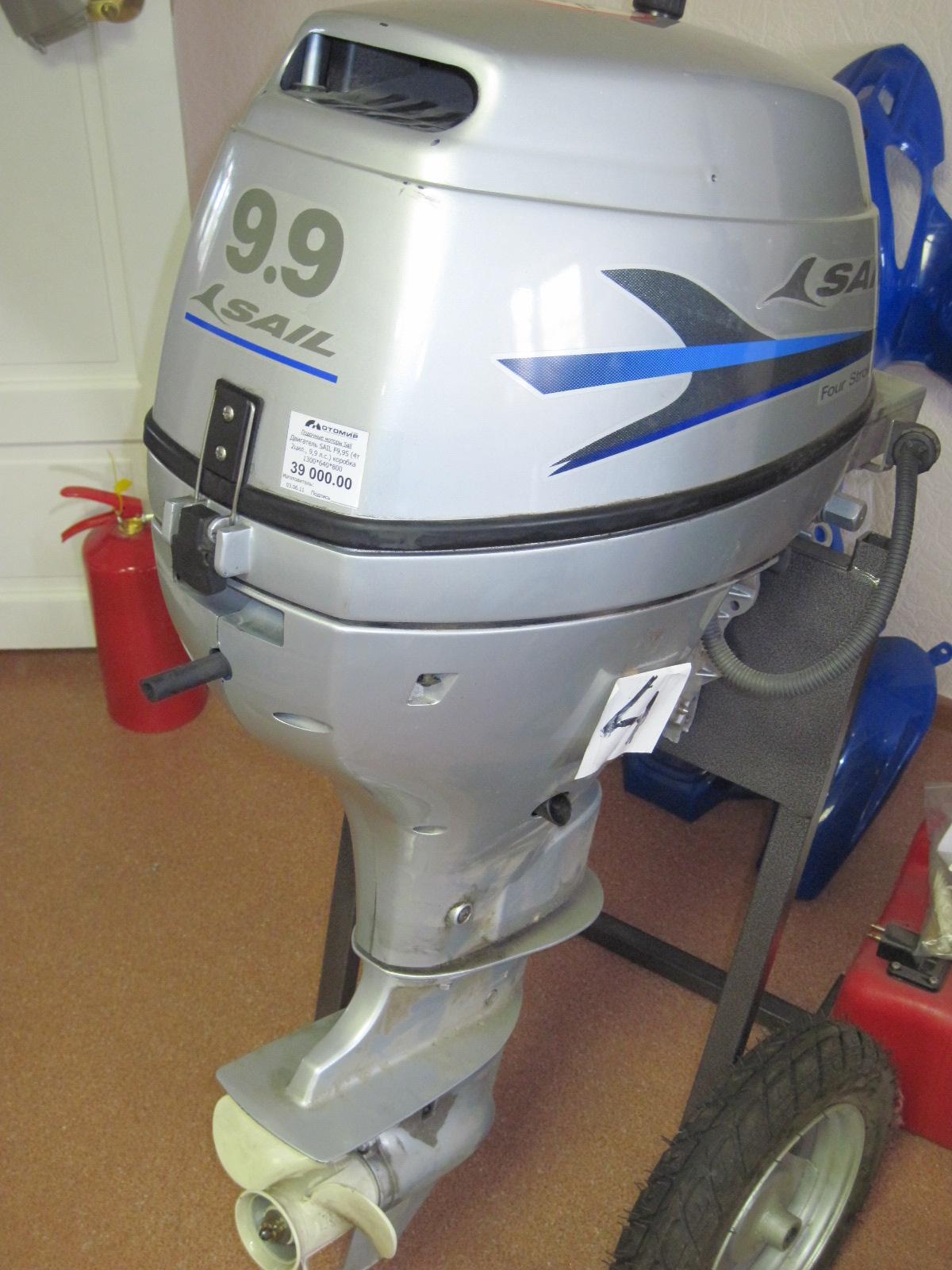 лодочные моторы sea pro sail