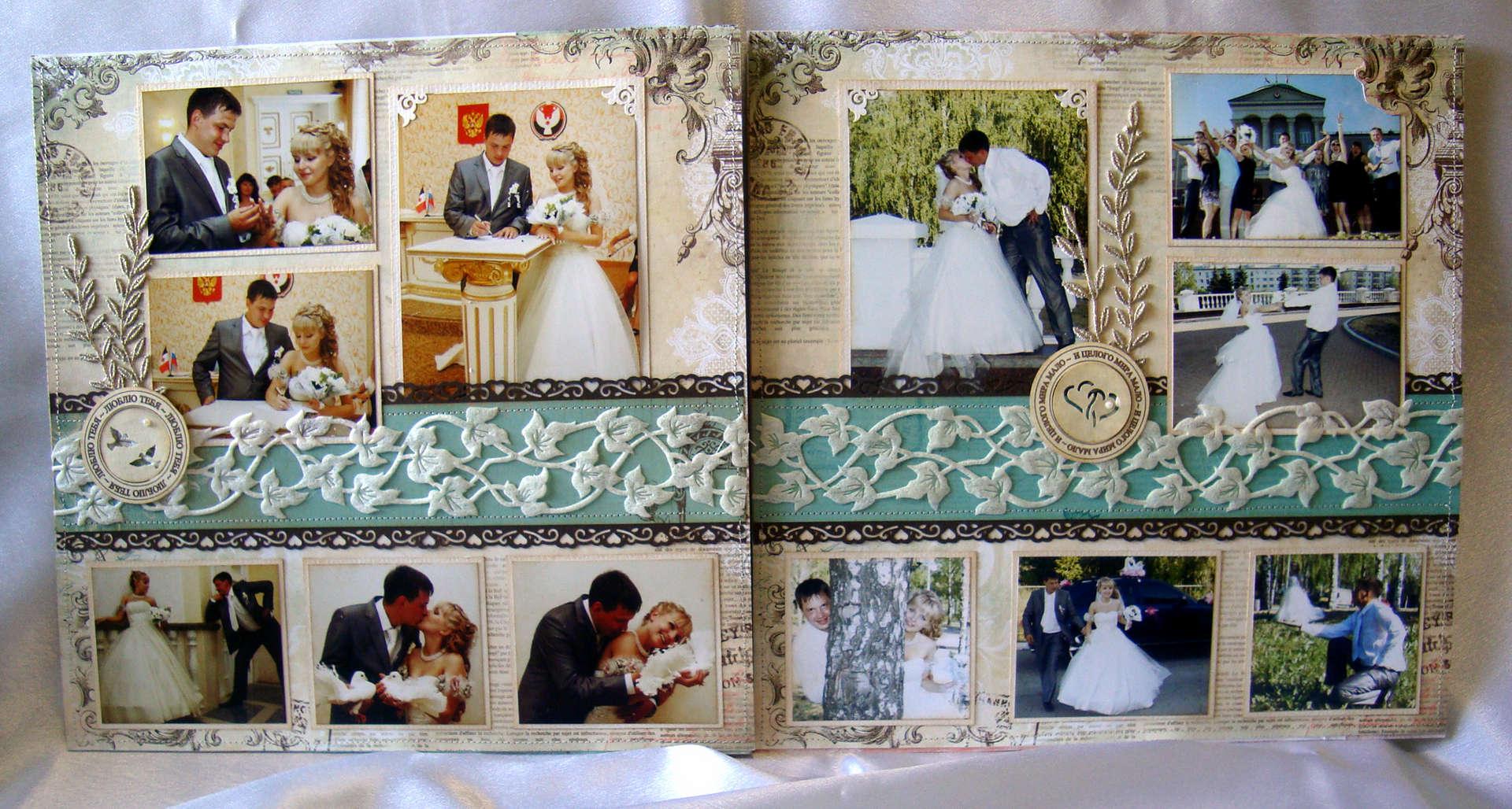 Оформление свадебного альбома своими руками:мастер-класс 10