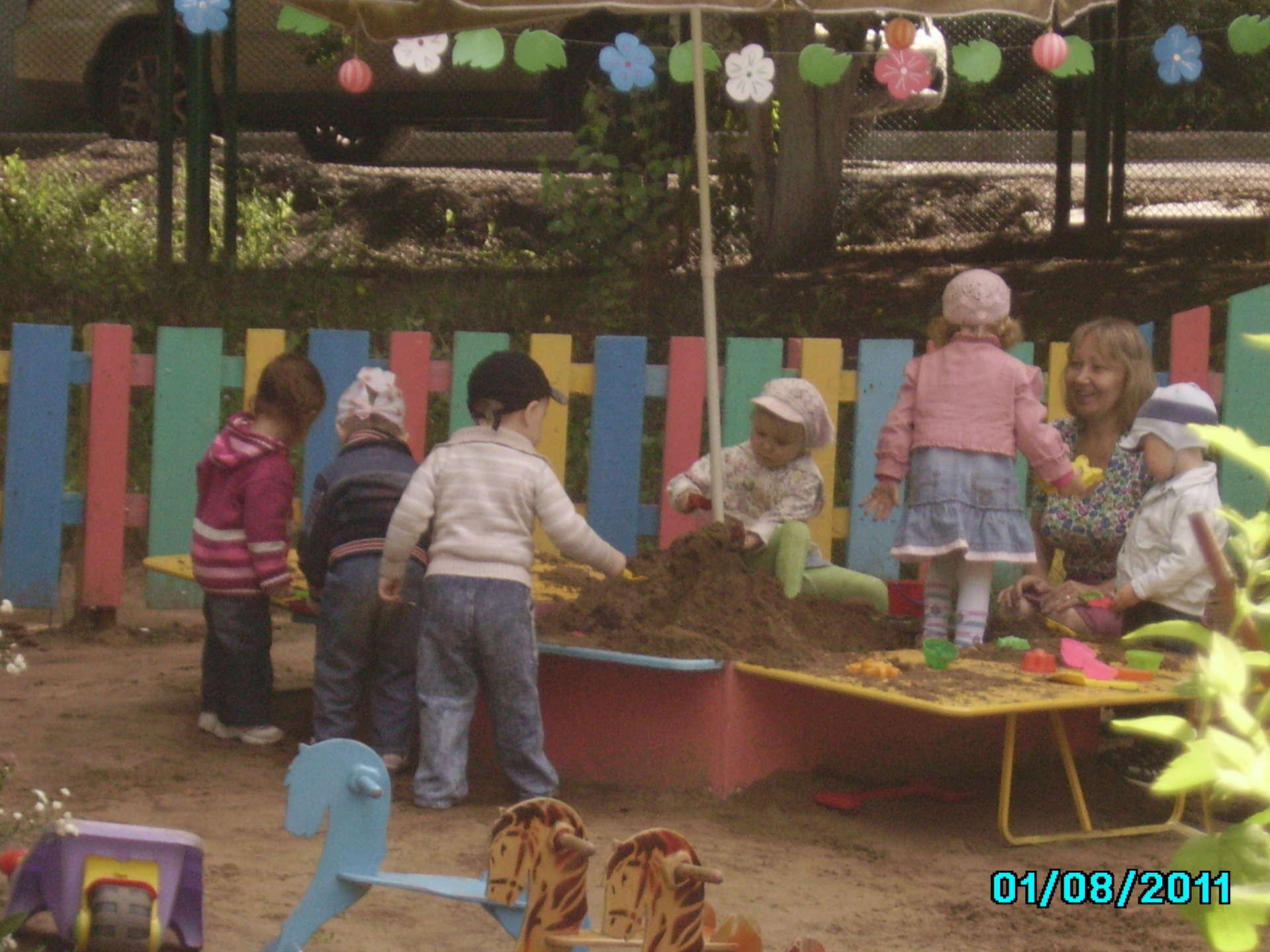 Суток в детском саду своими руками