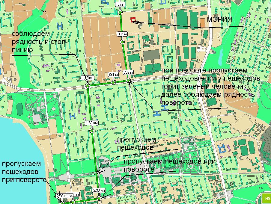 4 августа - Всероссийская