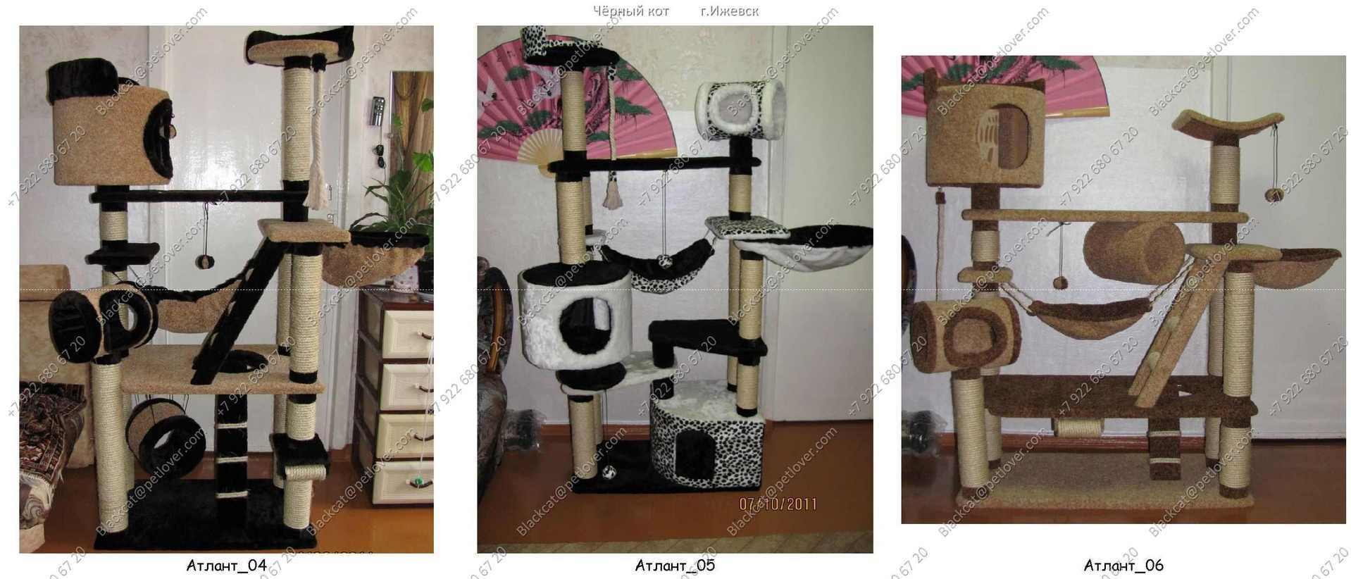 Как сделать игровой комплекс для кота своими руками
