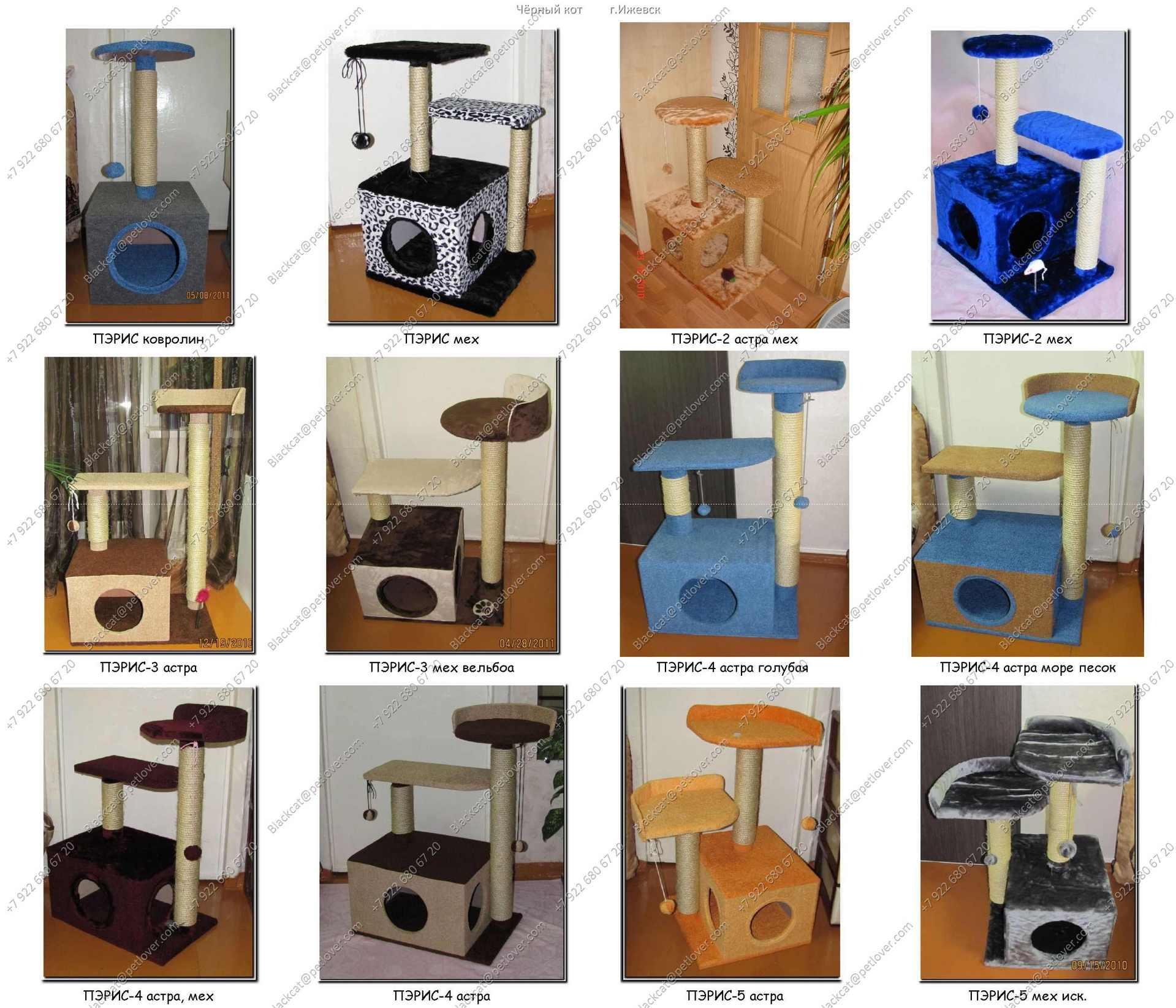 Домик для кошки своими руками: 59 фото и подробного описания 74