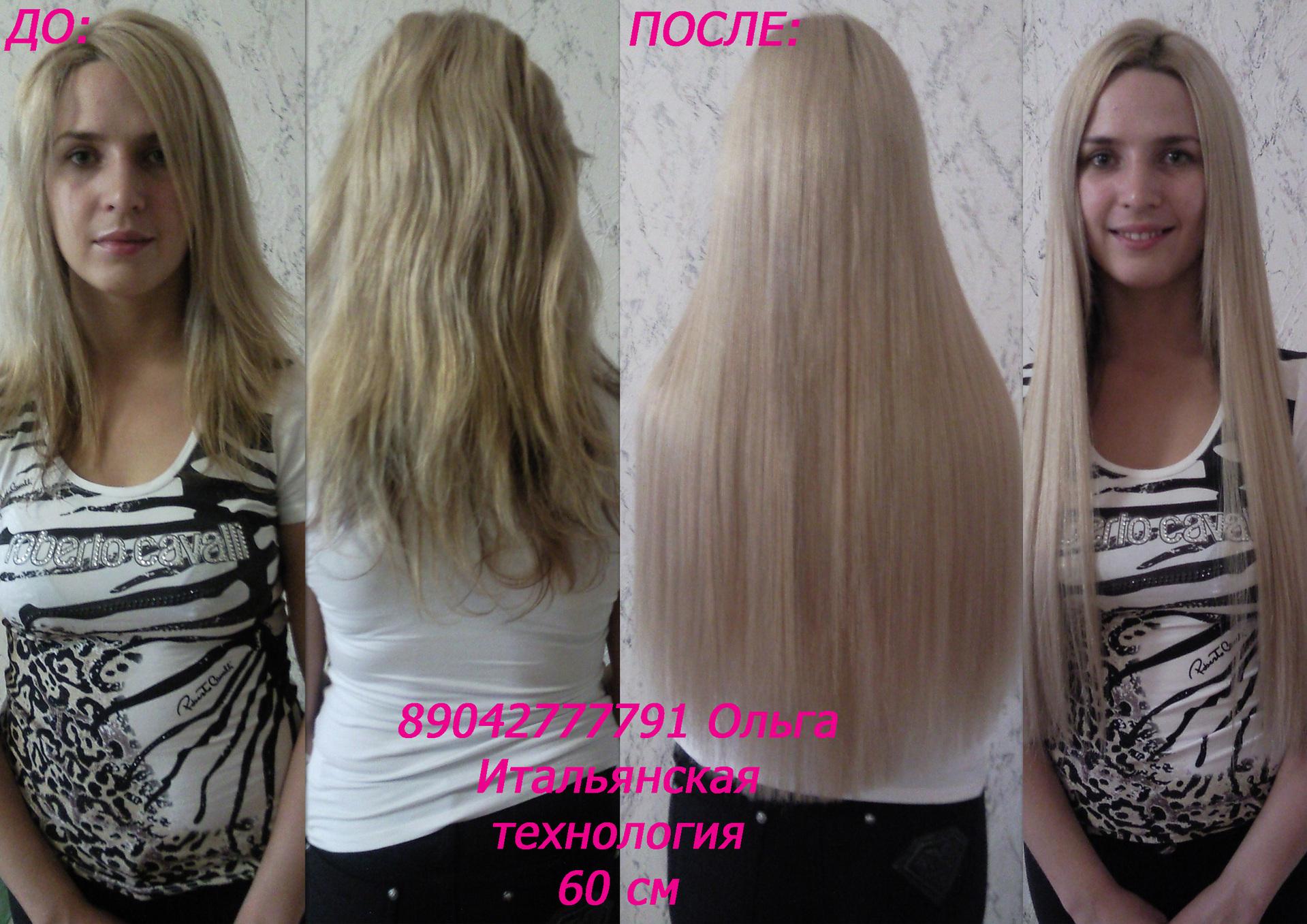 Информация о волосах как сделать их длинные - zdravie-inforu
