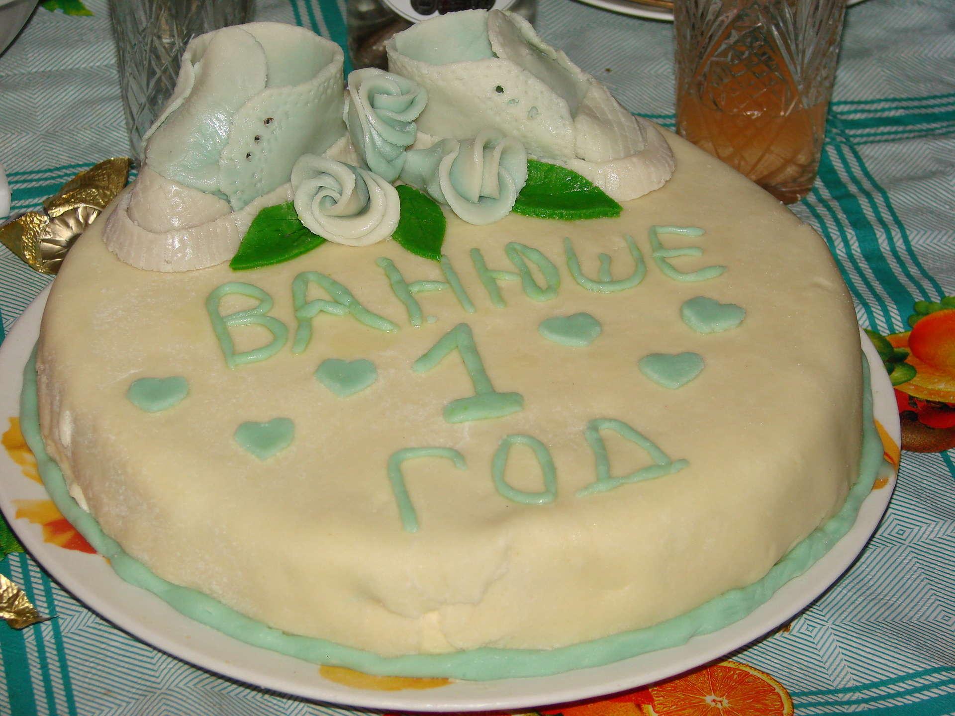 Первый рецепт торта ребенку на 1 год: торт для. - бэби. ру 97