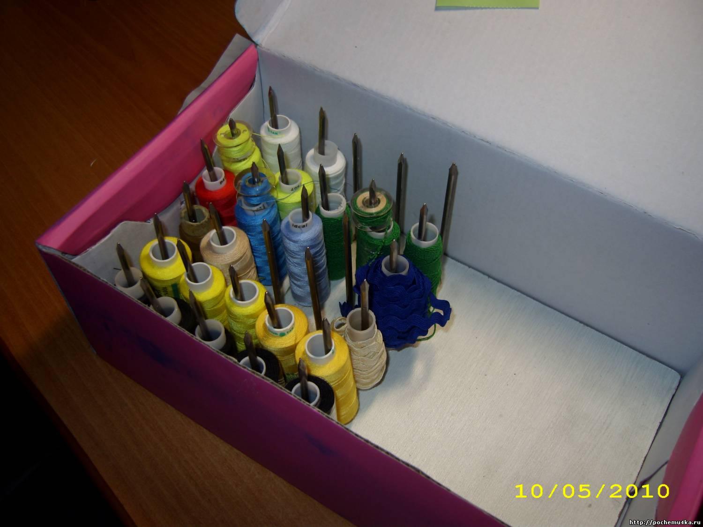 Как сделать коробку для ниток