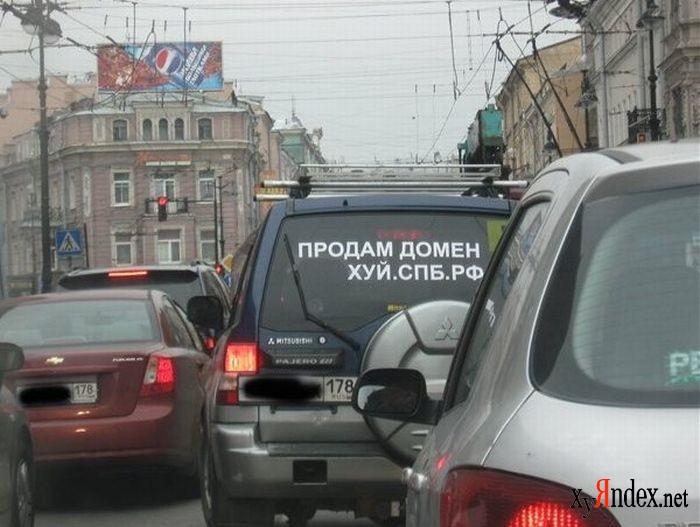 Русские двойное проникновение онлайн 1 фотография