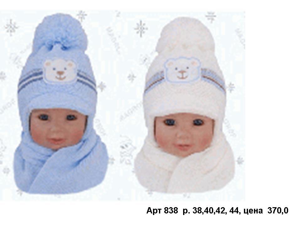 Женские головные уборы в интернет магазине - мороз и солнце