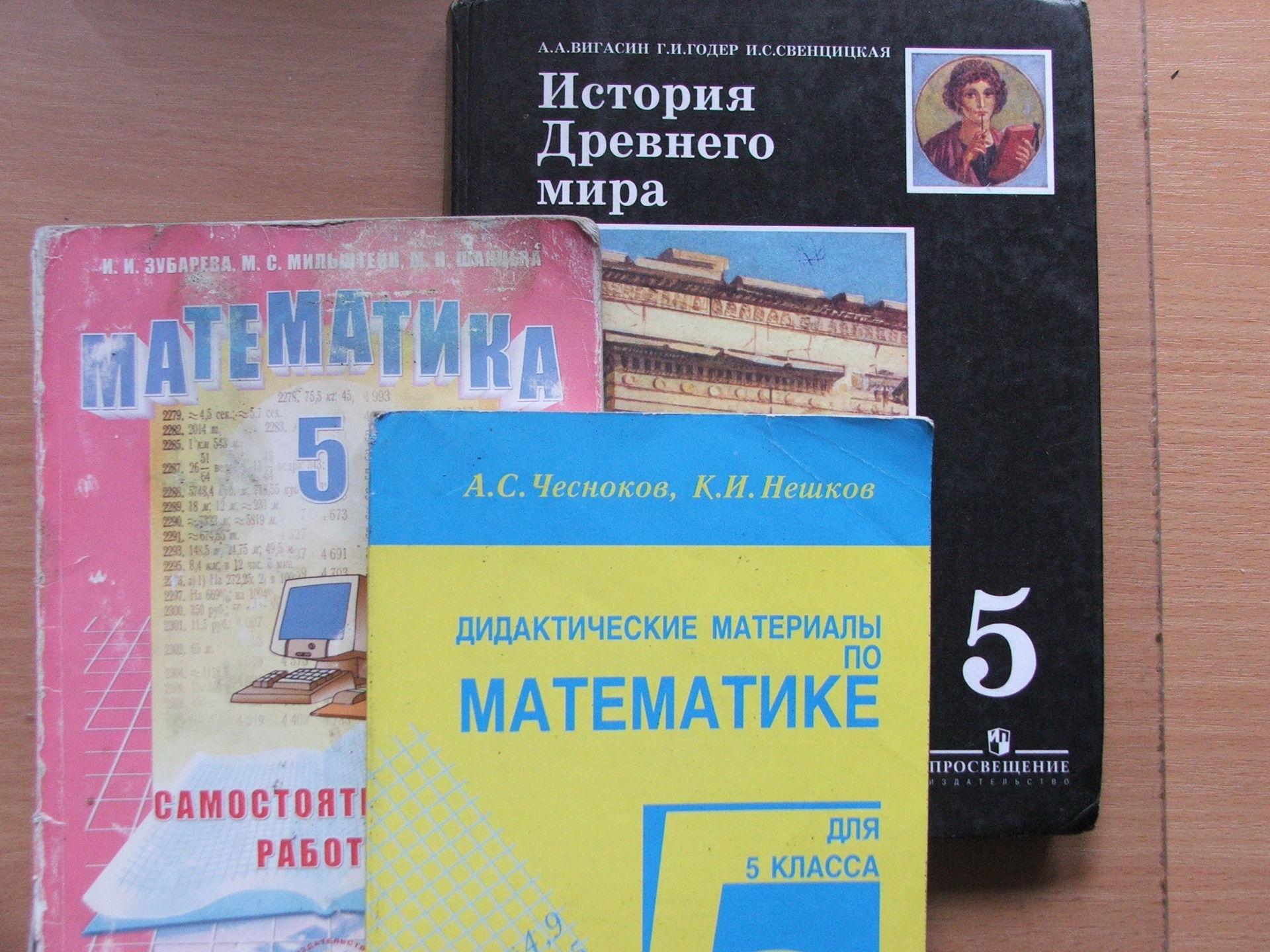 контрольные работы по алгебре 11 класс мордкович