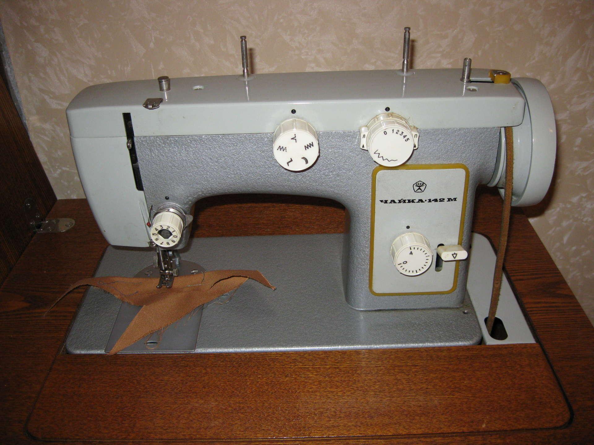 Инструкция Для Швейной Машинки Чайка-142М
