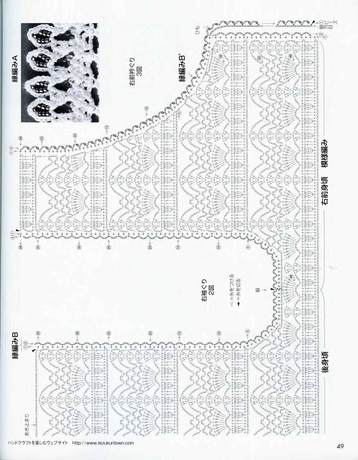 Схемы вязания крючком для женщин японские модели 92