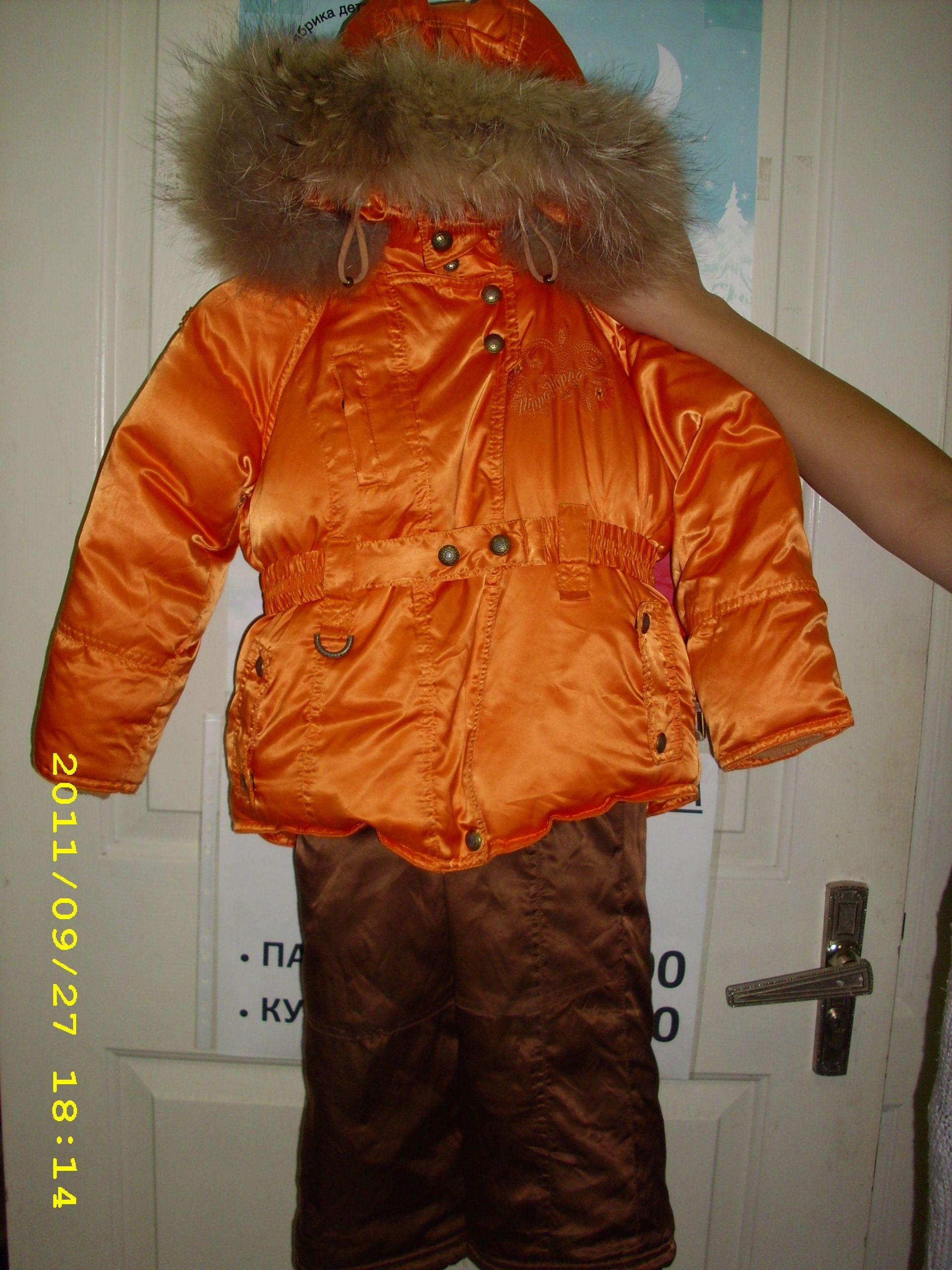 детская куртка гулливер