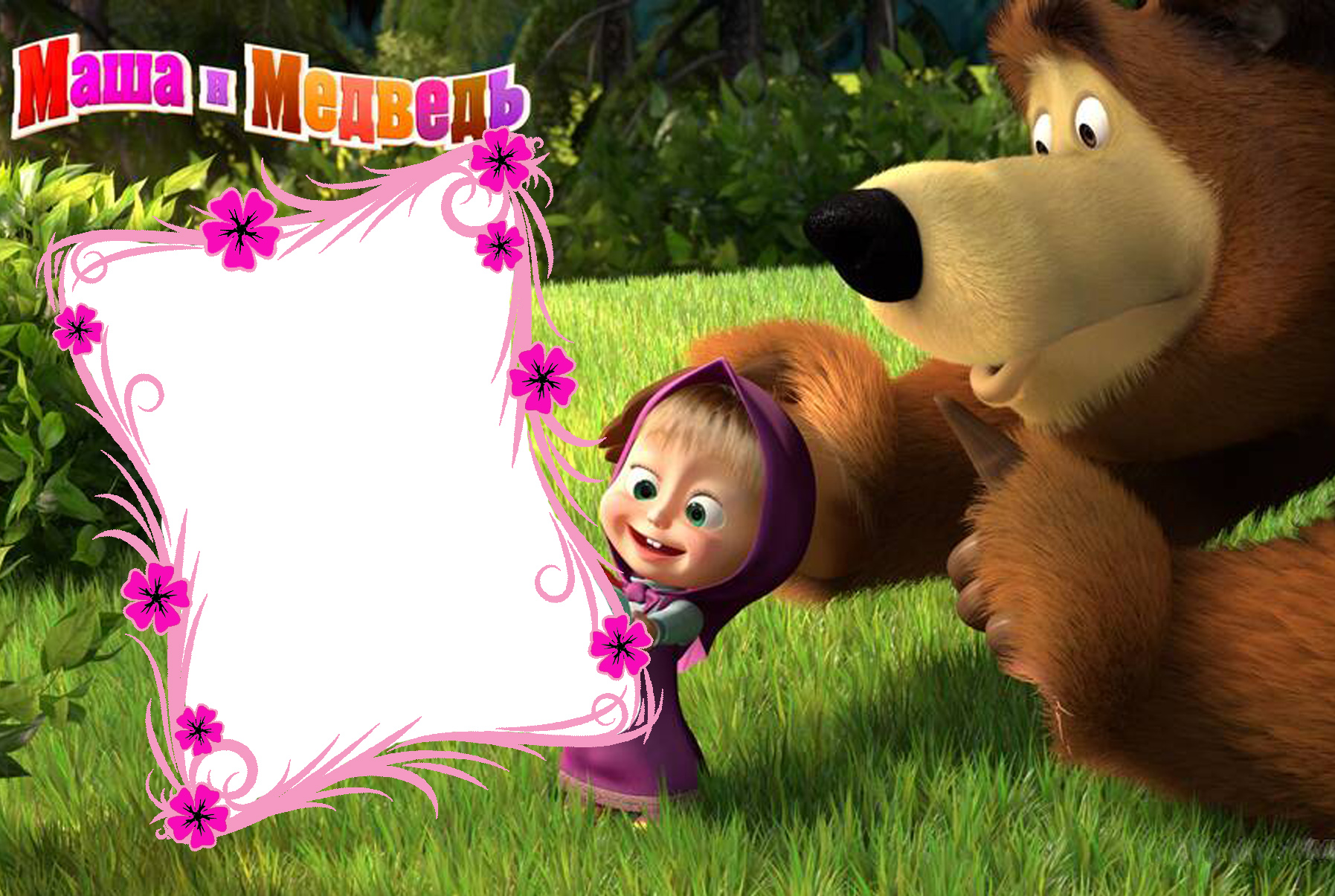 фото из мультфильма хороший динозавр