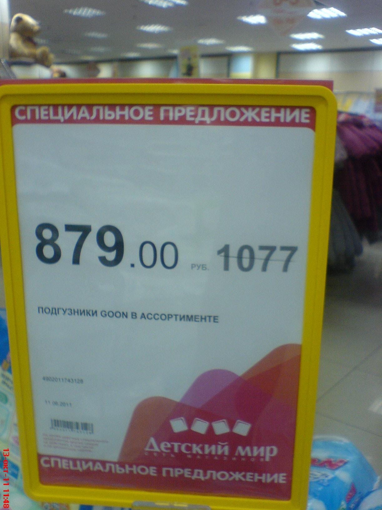 Где Дешево Заказать