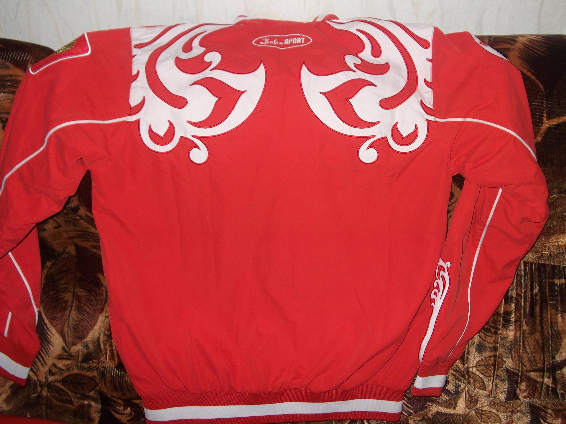 Купить Одежду Боско Спорт