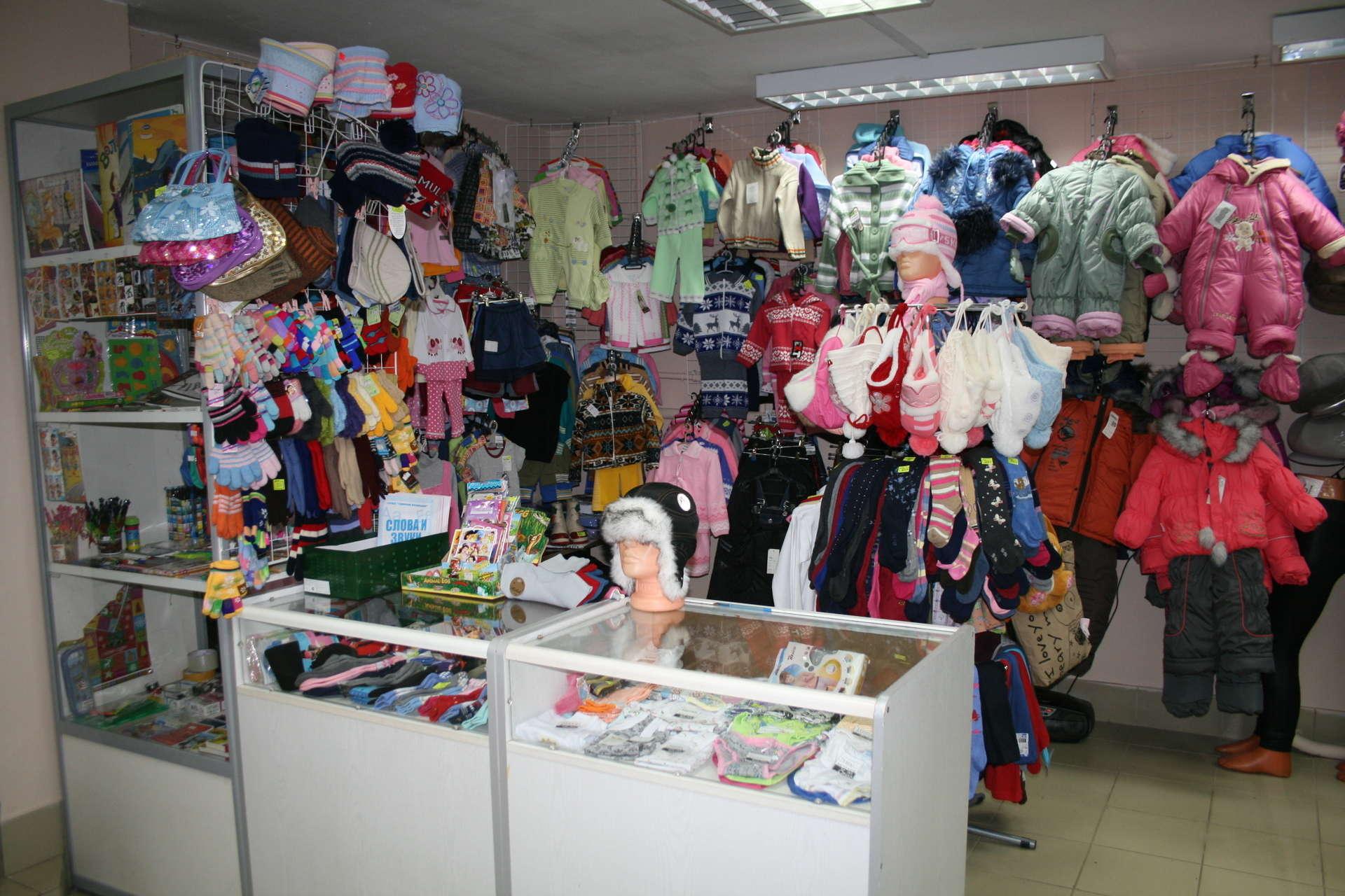 Открыть Детский Магазин Одежды
