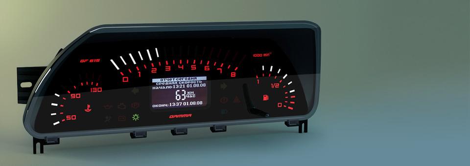Фото №13 - электронная приборная панель ВАЗ 2110