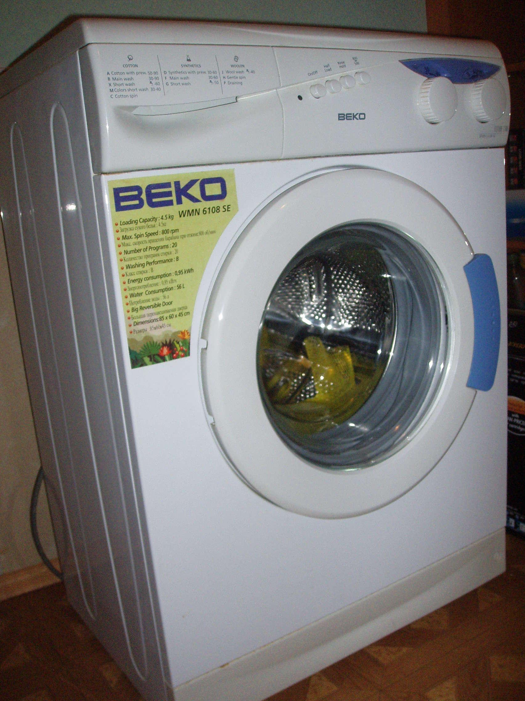 инструкция по эксплуатации стиральной машины аристон маргарита