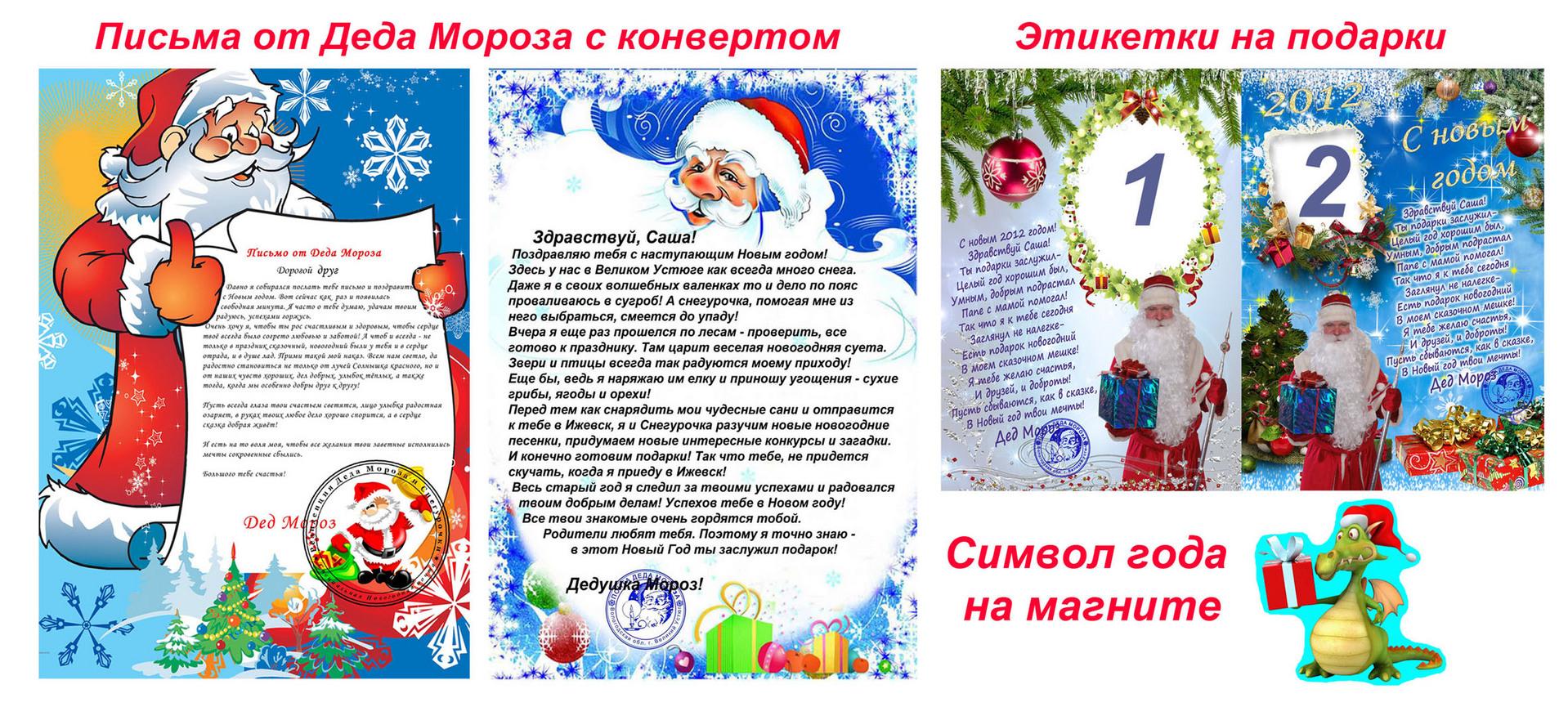 Картинки с животными и зимой