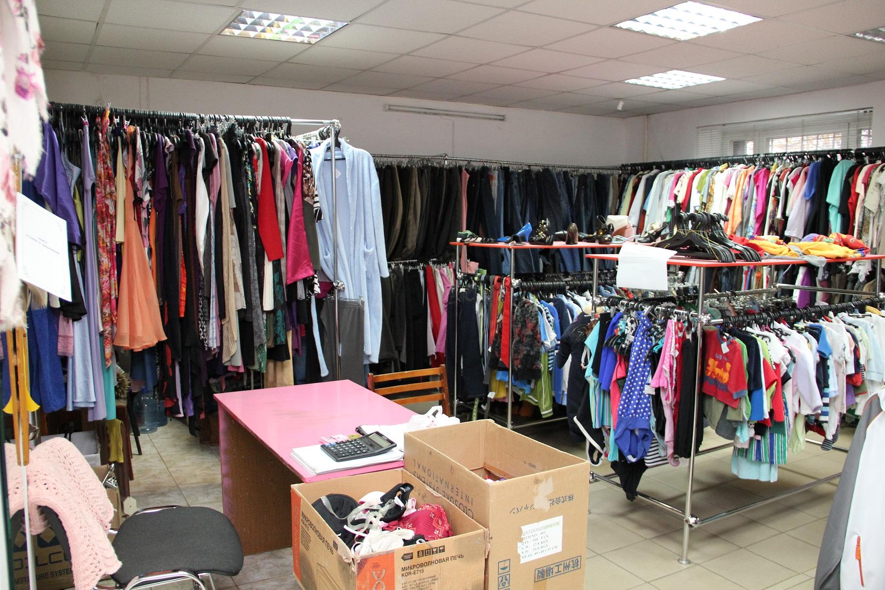 Магазины Дешевой Одежды И Обуви