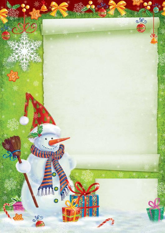 Бланк Письма От Деда Мороза В Word