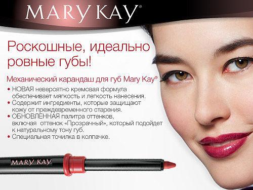 Мэри кей отзывы о косметике косметологов