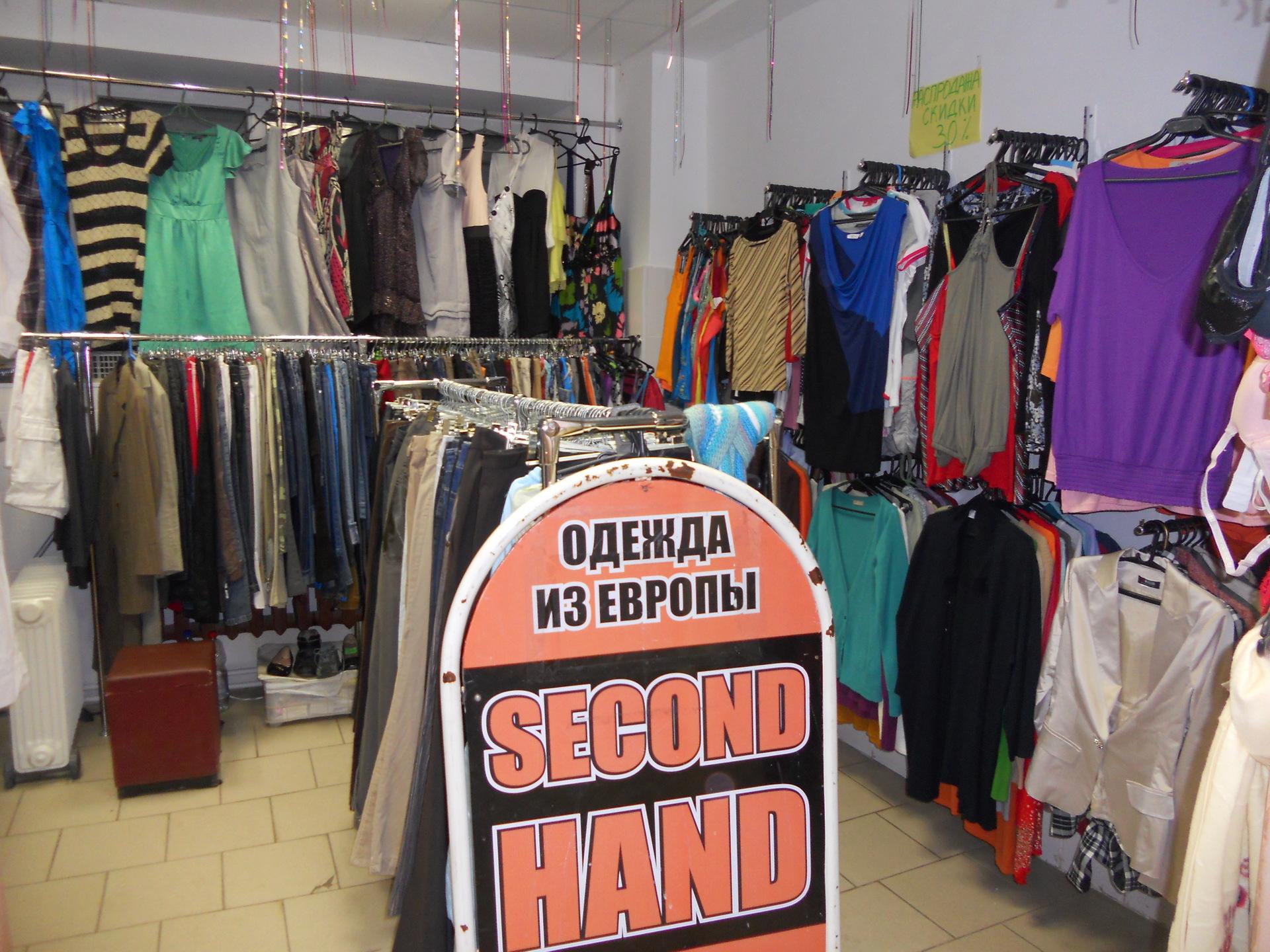 Интернет Магазин Секонд Женской Одежды С Доставкой