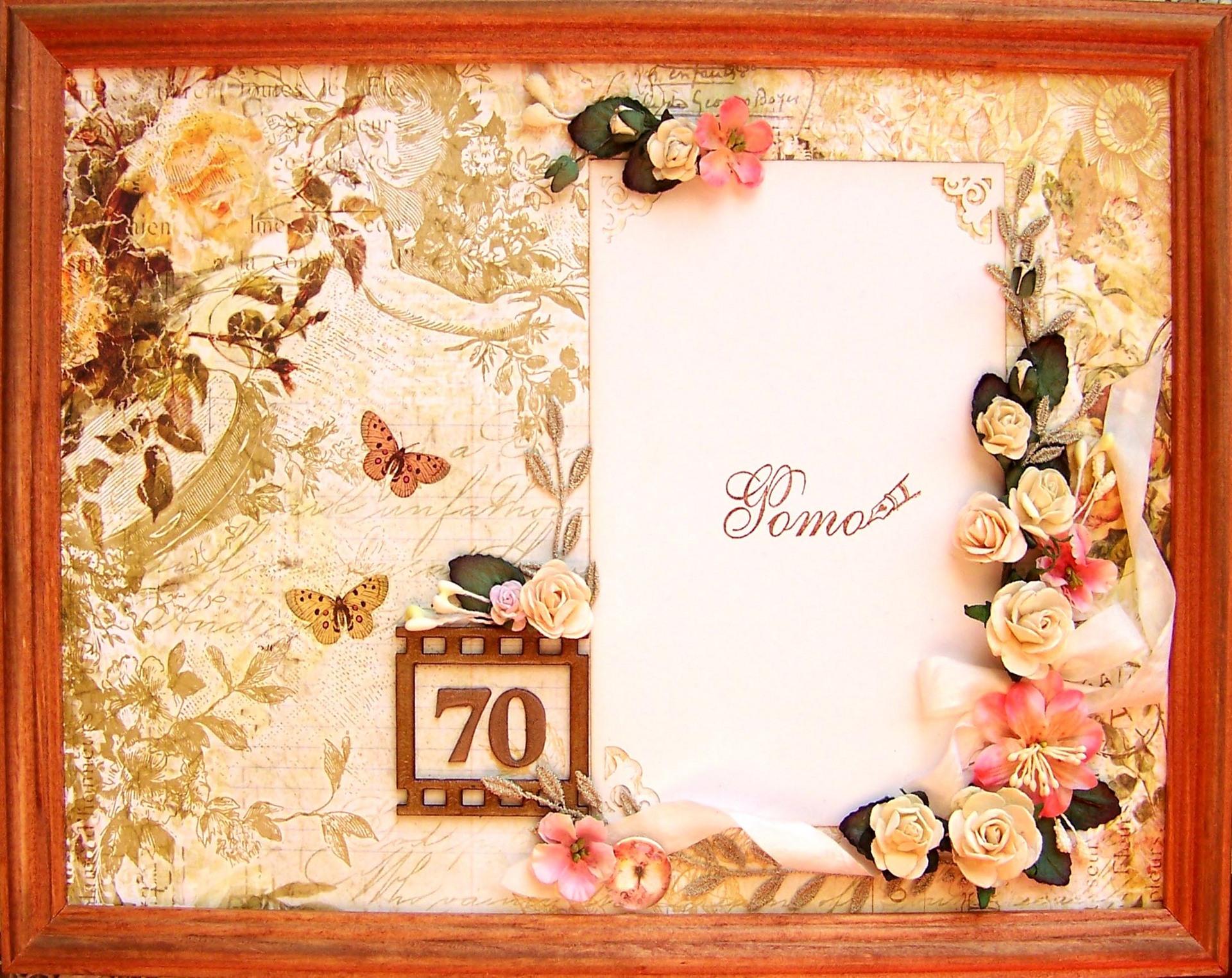 Как сделать открытку к семидесятилетию своими руками