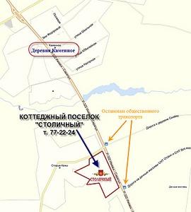 Схема территориального планирования земельного участка с кадастровым номером 18:08:045001:330, расположенного...