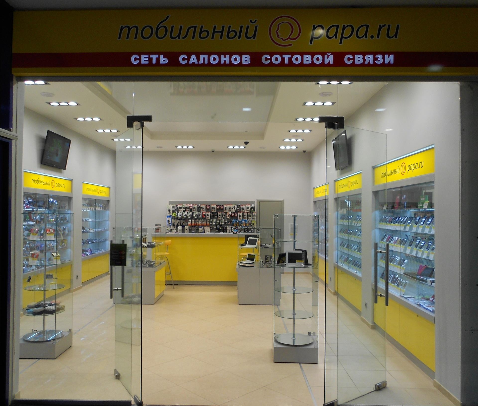Магазины Мобил В Москве