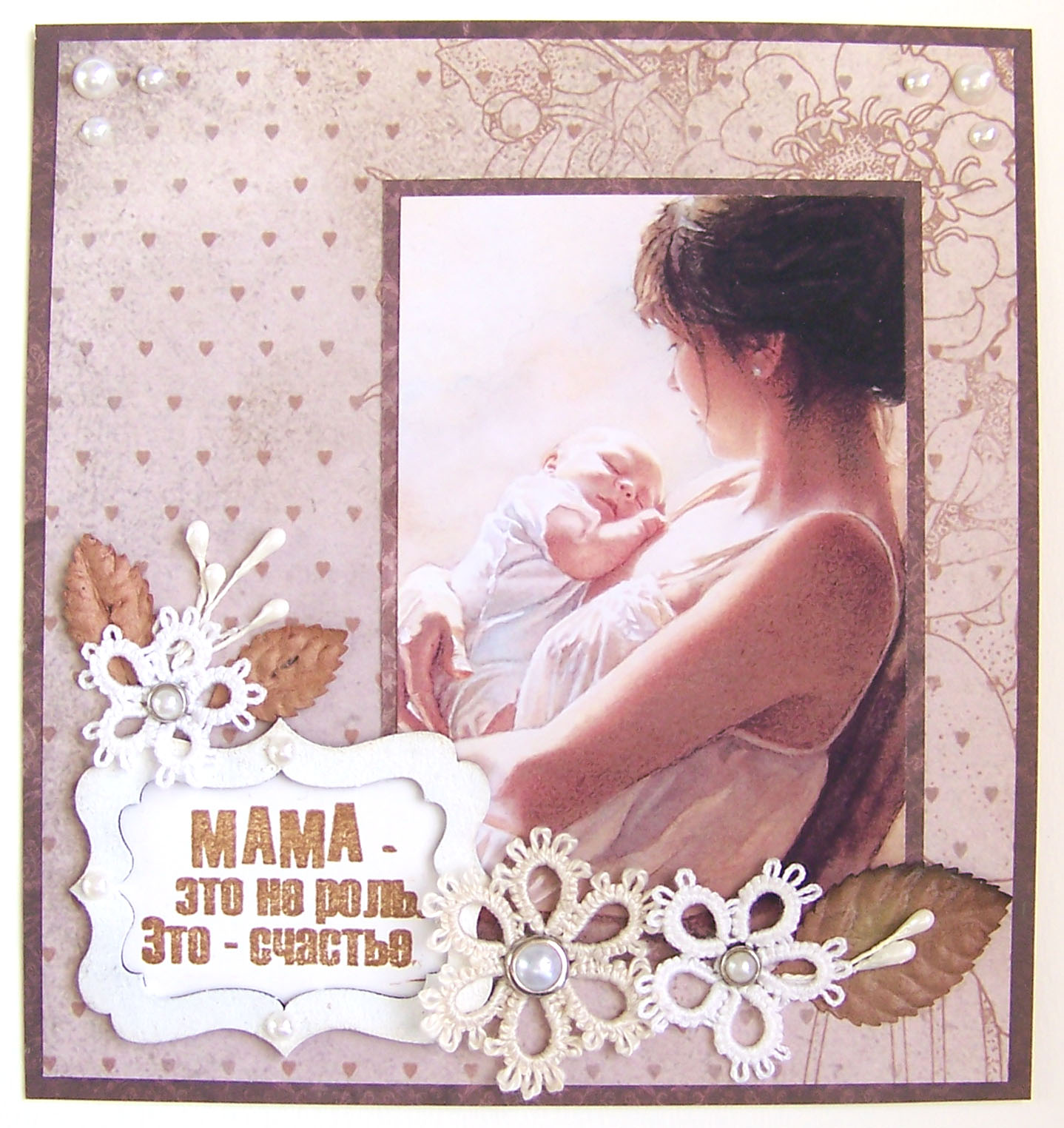 Красивые поздравления с Днем рождения маме - Новости на KP 55