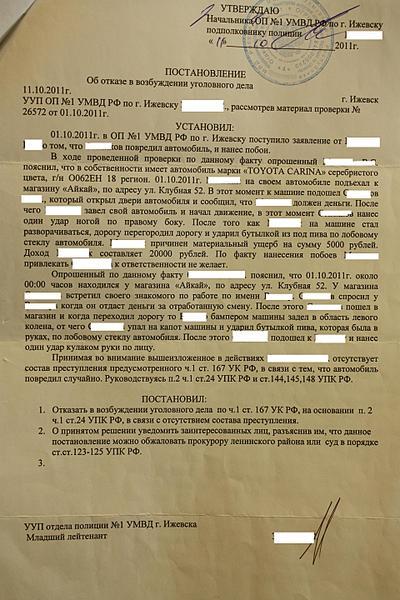 образец ходатайства о приобщении документов по административному делу - фото 11