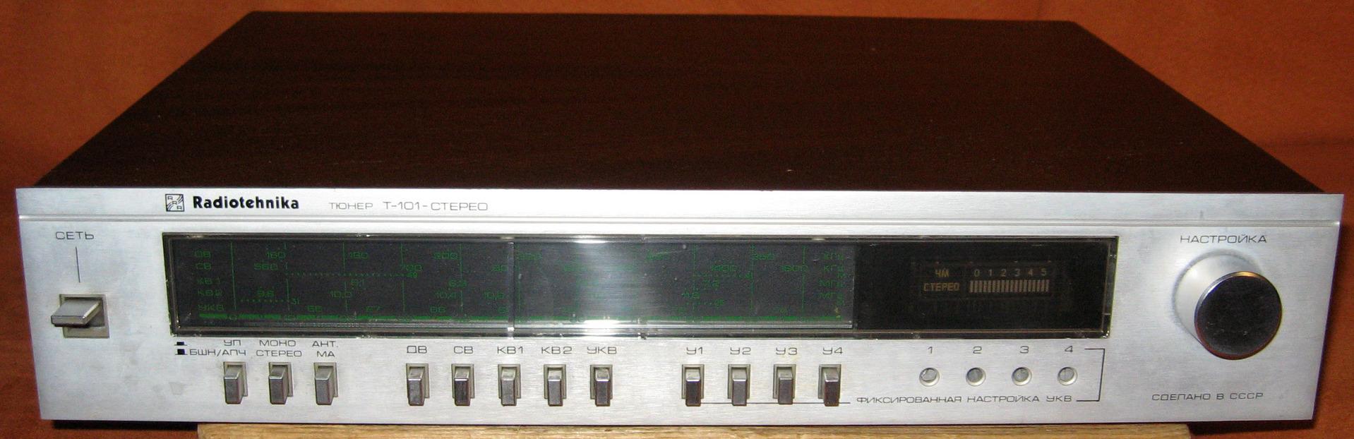 Магнитофон-приставка ''Радиотехника М-201С''.