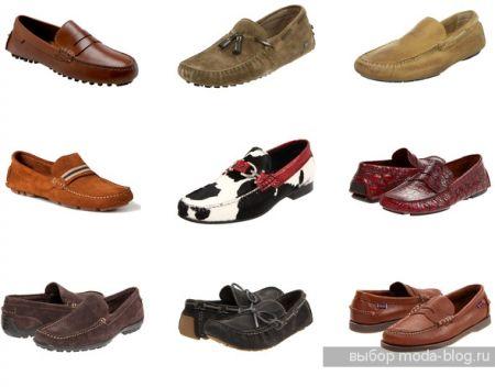 Какая Летняя Обувь Сейчас В Моде