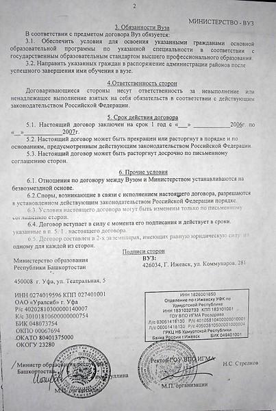 Статья 328 ГК РФ - Встречное исполнение обязательств