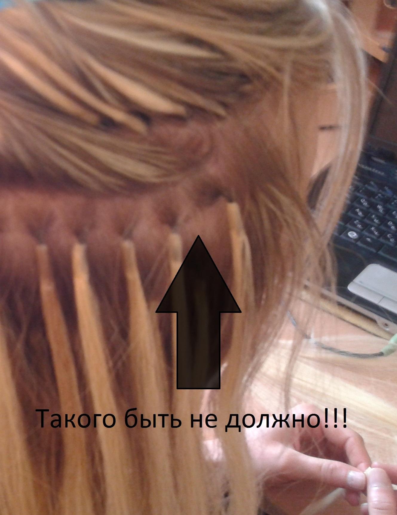 Почему сползают капсулы на нарощенных волосах