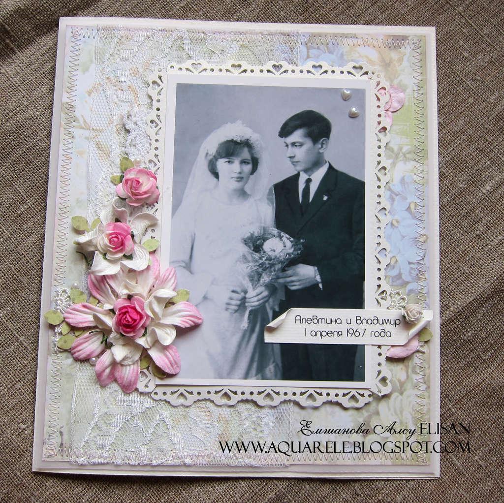 Открытка на годовщину свадьбы скрапбукинг своими руками